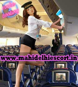 private Air Hostess